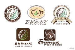 Butic tea coffee logo