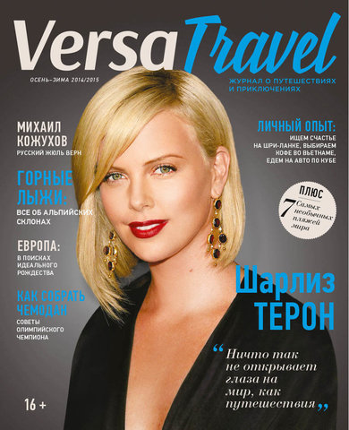 Cover verstr 001 new